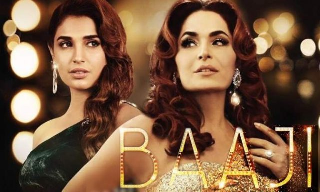 New Song Alert] Zeb Bangash's soulful voice in the Song Badlaan from