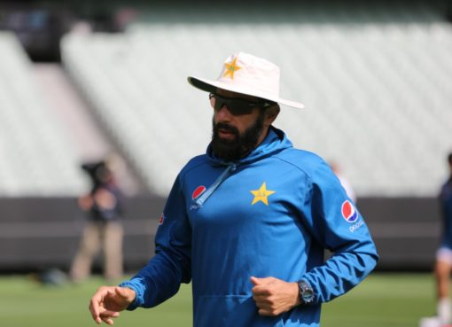 Misbah ul Haq leaves PCB Cricket Committee and applies for